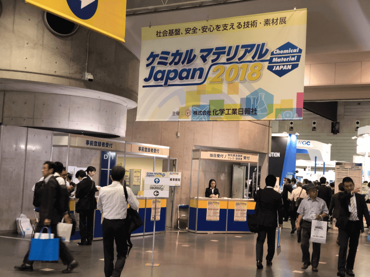 We will exhibit at Chemical Materials Japan 2019 Advanced Chemical Materials and Materials Exhibition