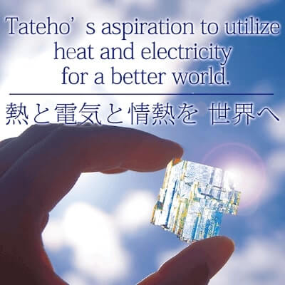 Tateho provides the World with Heat, Electricity and Passion