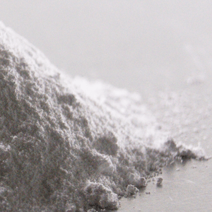 Powder of high purity homogenous aluminium silicon carbide (spinel), TATEMIC® produced by Tateho Chemical